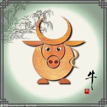 属牛的人2015年生肖运程预测大全破解